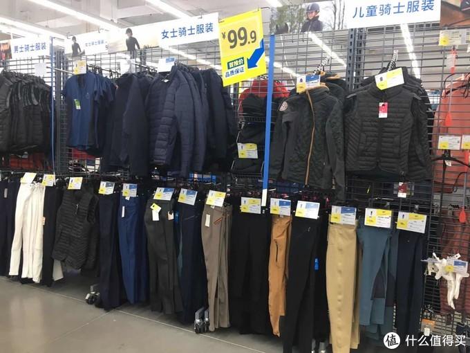 深圳彩田店