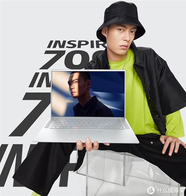 ThinkPad C13 Yoga发布;灵越7400开卖