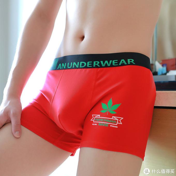 男士内裤**终于买到他喜欢每天穿的内裤