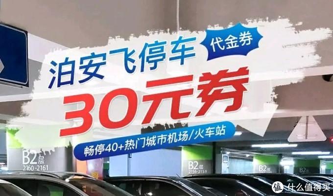 京东plus出行优惠:加油洗车租车打车。。。领到就是赚到!(附传送门)