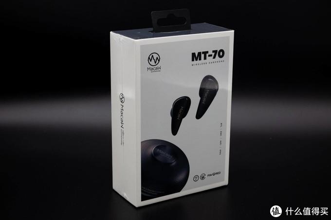 独树一帜,超越期待丨脉歌MT-70真无线蓝牙耳机使用体验