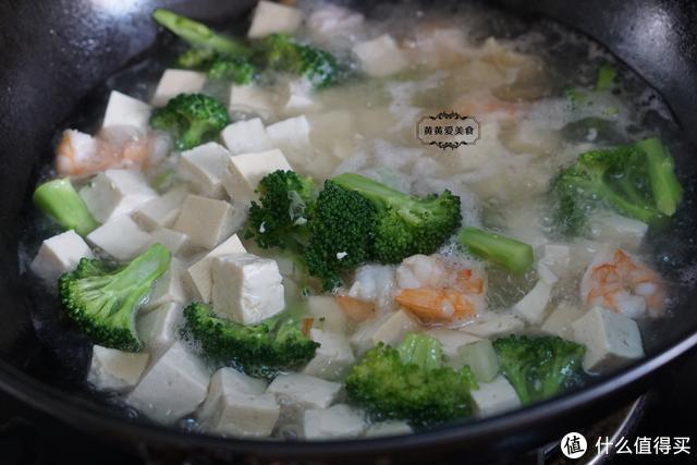 秋冬进补,吃鱼吃肉不如喝这汤,食材简单,鲜美开胃特别香