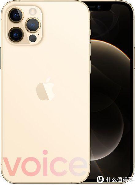 苹果官网维护中,今晚我们一起等iPhone 12