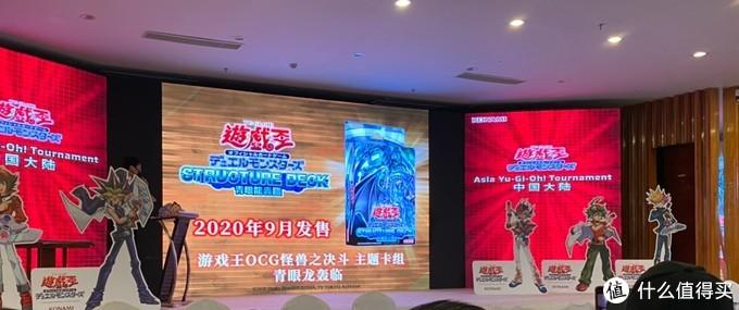 此刻等了20年,游戏王简体中文正版开箱!附新手建议