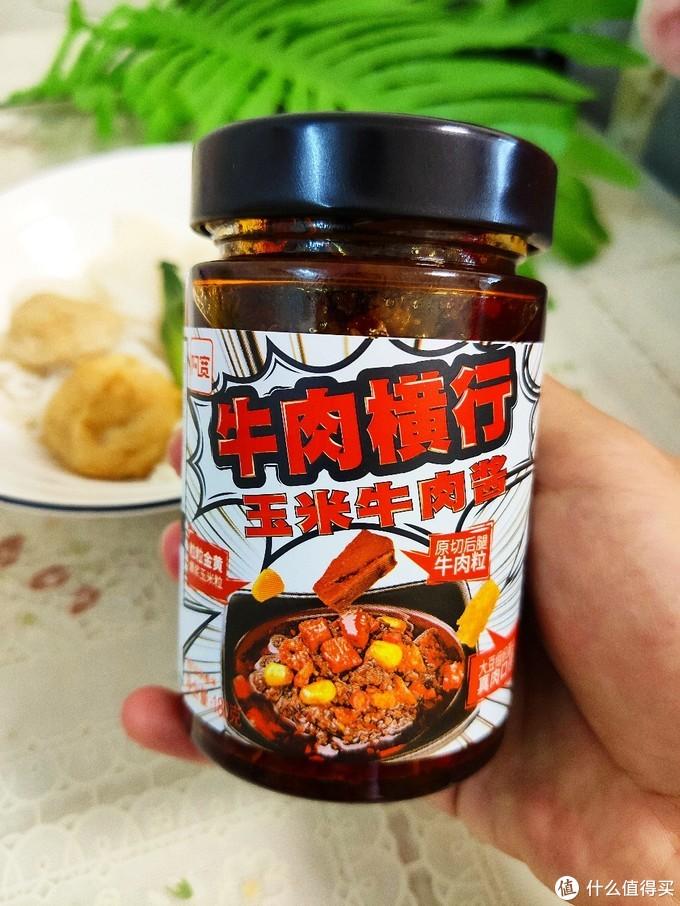 即食美味→阿宽玉米牛肉酱