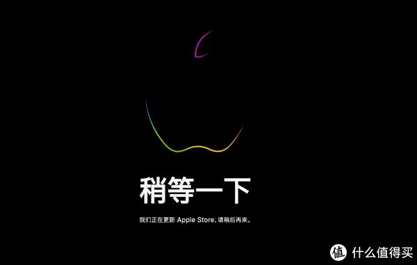 倒计时了!iPhone 12 成全网焦点,苹果官网全变样了