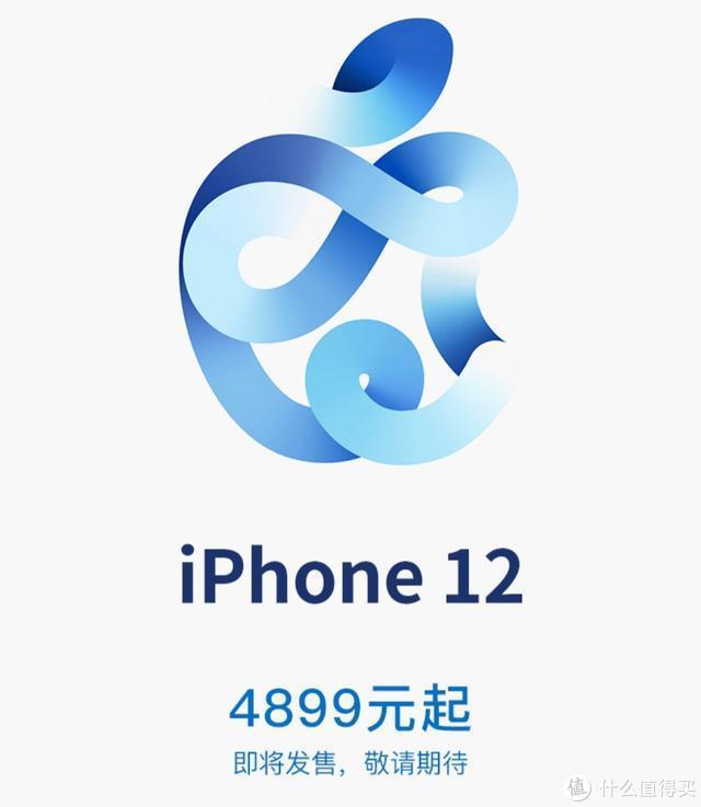 快人一步,提前抢知iPhone12细节!双十一不考虑?