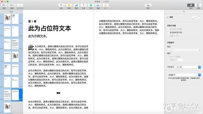 MAC Book AIR2020的购买体验
