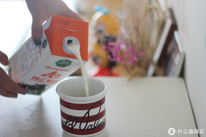 选奶指南第一期:双11只囤有机奶,我的好奶推荐!