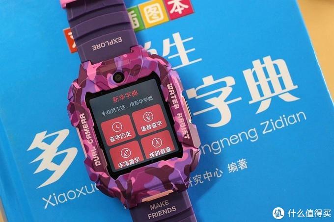 一块手表,老爹放心,孩子开心,360儿童手表S2小测