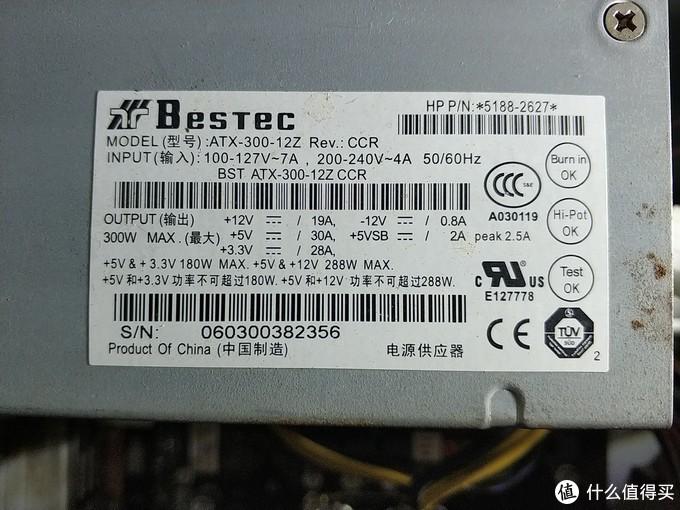 联德电子300W ATX电源,惠普拆机,同样十年陈