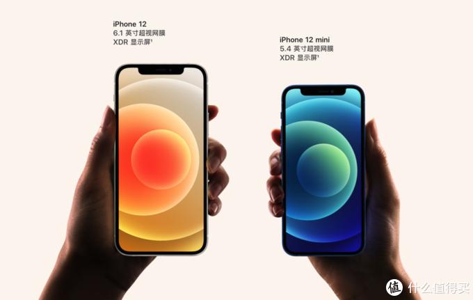 3分钟看完苹果发布会:iPhone 12支持5G、3个尺寸4种型号,乔布斯时代经典设计回归