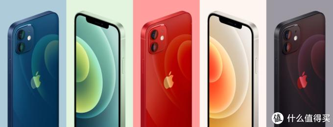 有大有小,还变直的iPhone 12系列,会是你的菜吗?