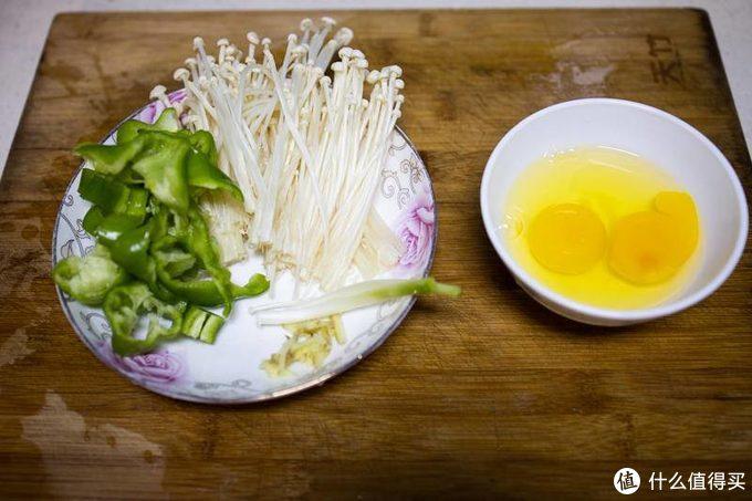 韩国大宇多功能料理锅评测:一锅多用,小白秒变大厨!