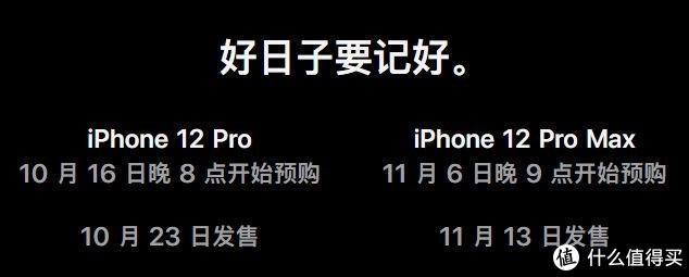 iPhone 12系列如何选?一文汇总帮你解答所有疑惑