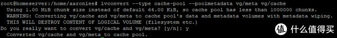 Ubuntu Server使用LVM Cache机制为大容量机械硬盘加速(保姆级教程)