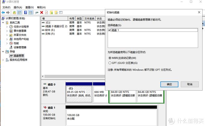 如何通过iSCSI给你的电脑服务器扩容