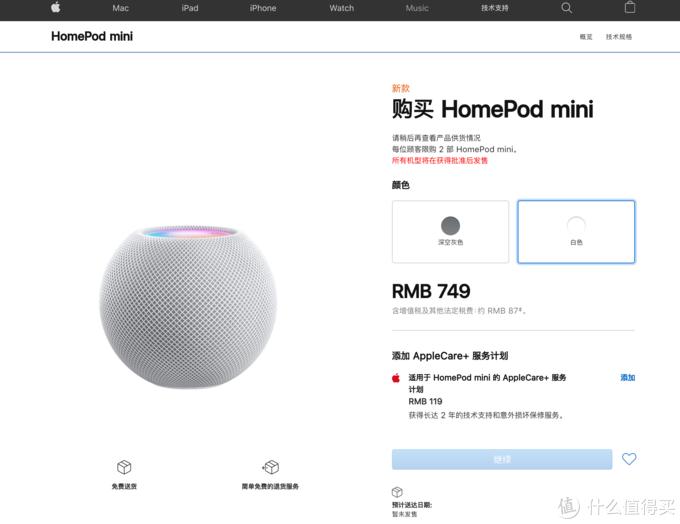 苹果2020秋季发布会第二场—iphone12发布会
