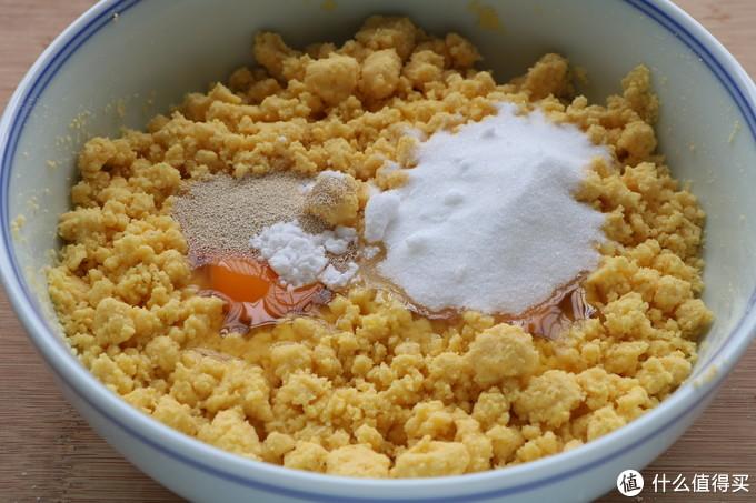 玉米面这样做不加一滴油,比发糕好吃,比面包简单