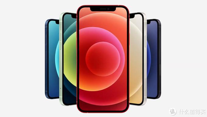 苹果iPhone 12 5G手机