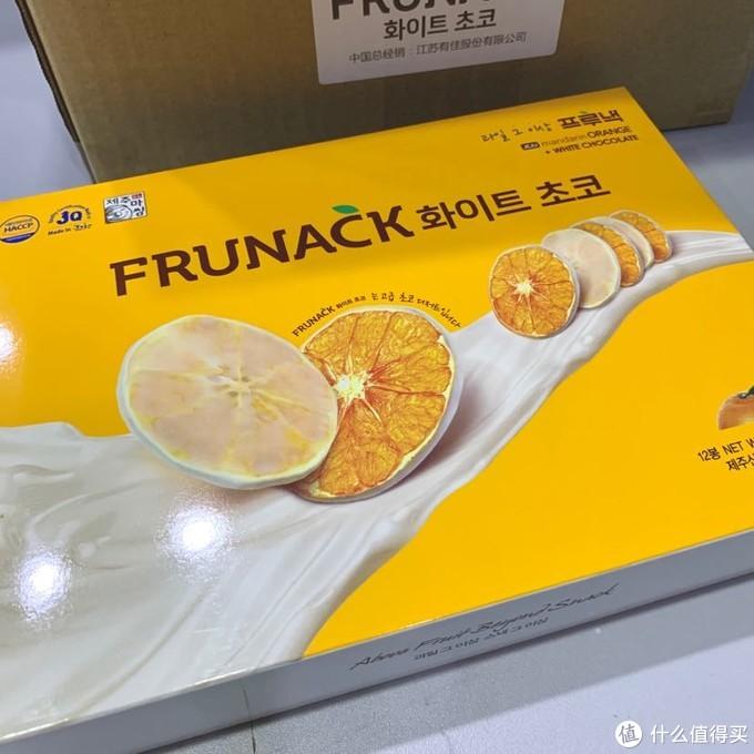 颜值超高的柑橘巧克力🍫 无限回购!