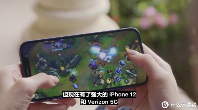 重返游戏:iPhone12实机演示《英雄联盟手游》 流畅完成高难操作