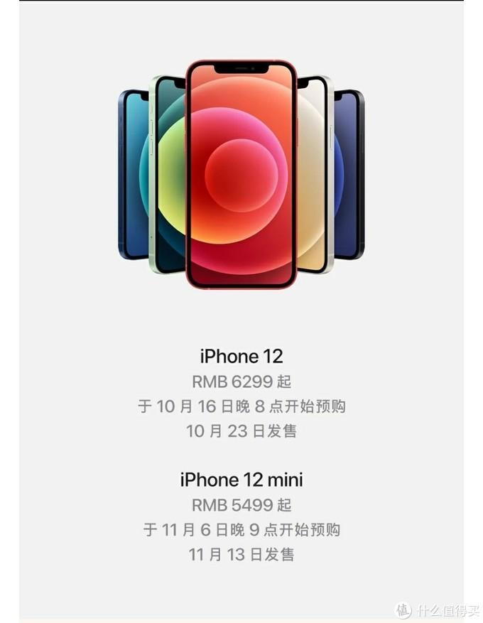 iphone终于发布了,这一次居然是全系5G