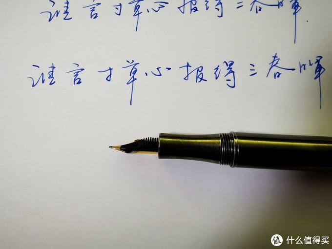 劳彭钢笔鉴赏:源于宝岛,内地知道的人不多