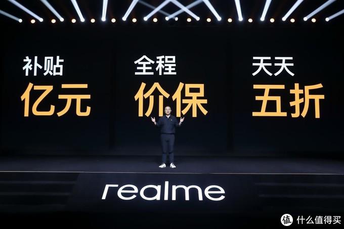 """为""""双11""""投下王炸,realme Q2系列全家福让iPhone12黯然失色"""