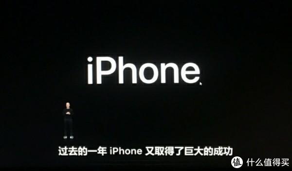 苹果发布会最大彩蛋?拳头制作人当场承诺:这是LOL上线IOS的最佳时机