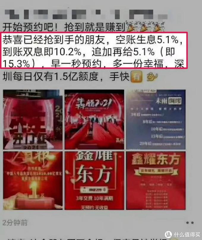 国寿鑫耀东方年金险怎么样?值得买吗?