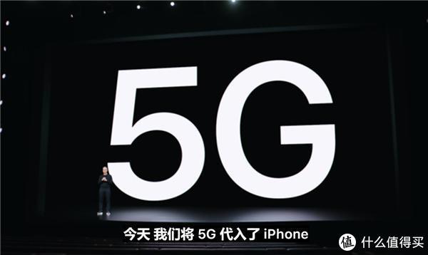 iPhone 12全系5G,无高刷,新配色,5499元起