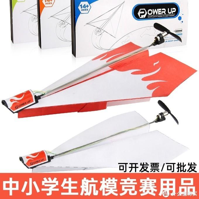 论如何打造优美的纸飞机