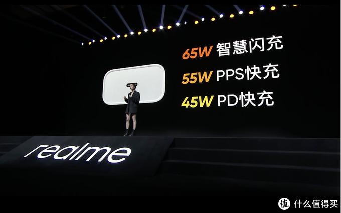 高端设计大众化,普及65W超级闪充,realme Q2新品发布会回顾
