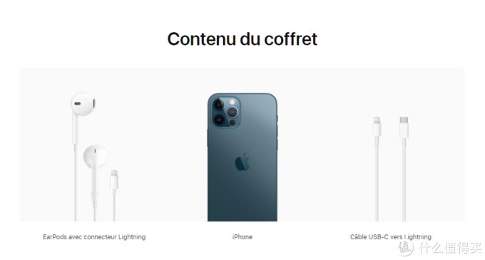 法国官网页面除了数据线还附赠了耳机