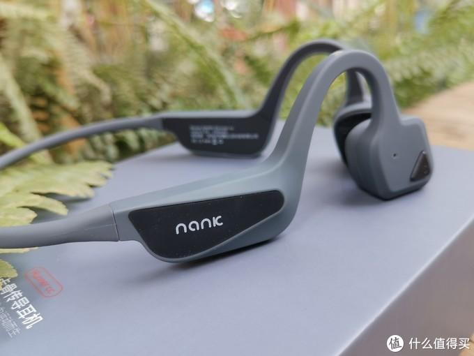 运动耳机骨传导式南卡runner cc评测