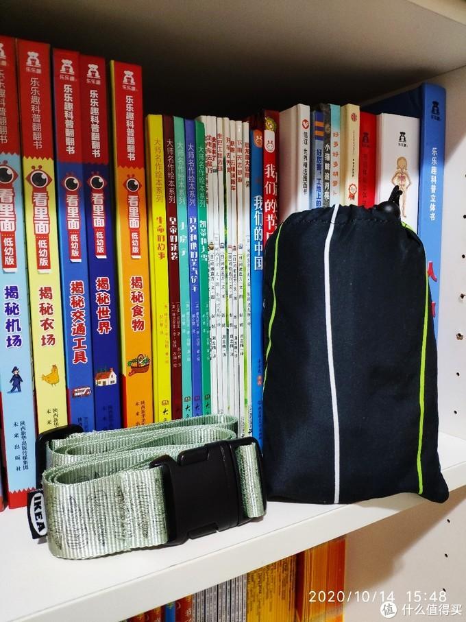 便携餐椅带和宜家行李打包带