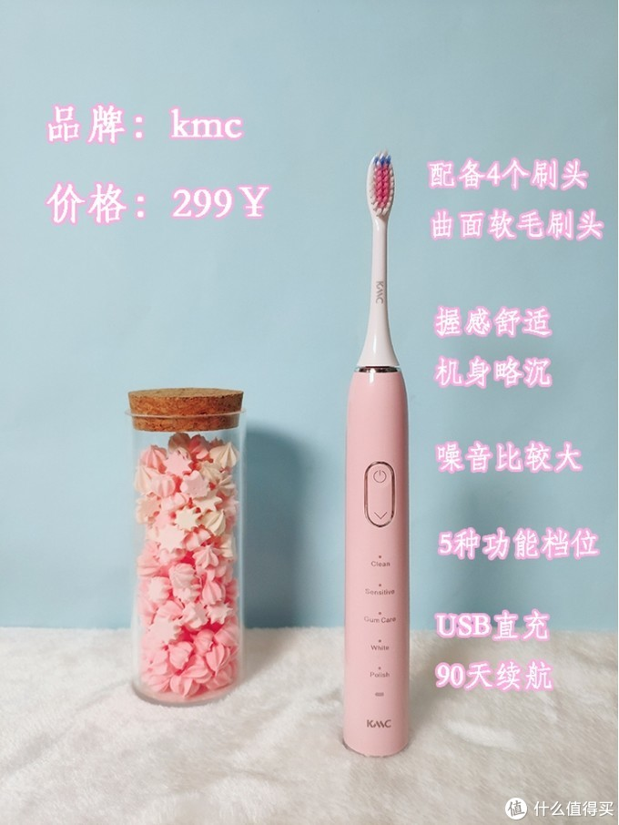 有哪些高颜值电动牙刷推荐?5款超粉嫩电动牙刷测评来了!
