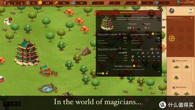 【福利】微软喜加一,限时免费领取《City of Jade》,类似文明系列模拟游戏,还剩最后一天