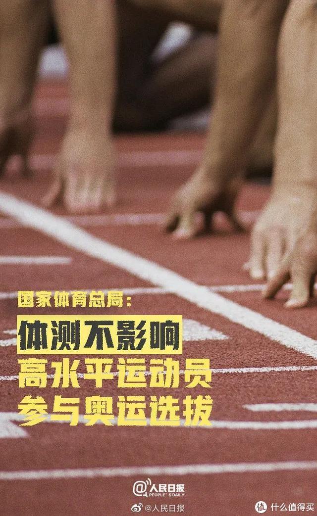 【鹿透社】赛事接连官宣,未来两月你身体受得了吗?