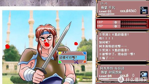 方块游戏平台福利加二童年回忆《美少女梦工厂》系列1&2可以免费领取