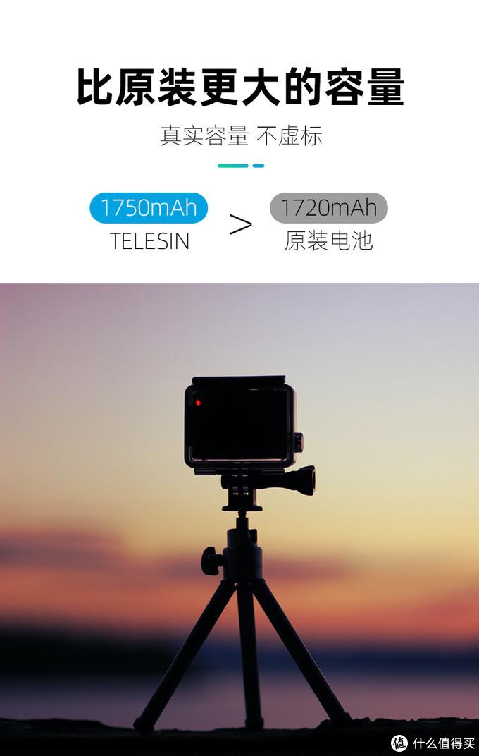 GoPro9 全解码电池
