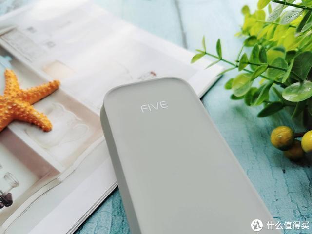 FIVE便携勺筷消毒盒,跟一次性餐具说再见