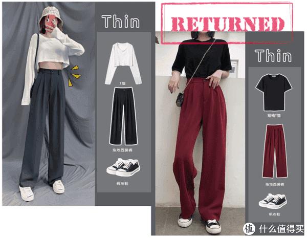 如何挑选一条适合自己的裤子?