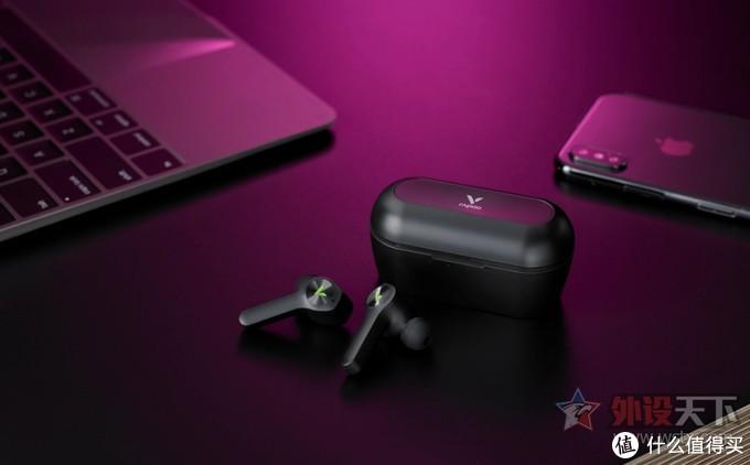 真无线!雷柏VM700蓝牙TWS背光游戏耳机上市