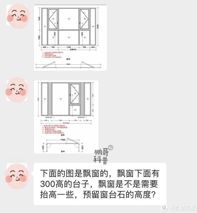 「每周答疑20」  避坑:商家宣传他的玻璃是浮法玻璃;门窗装修小白的塑钢窗疑问