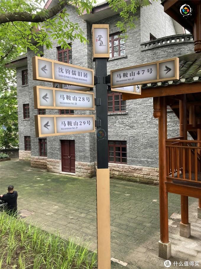 全国都有的马鞍山,重庆都不止一个,有望成为下一个网红打卡地