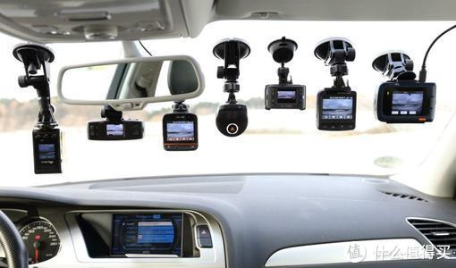 盘点2020年值得入手的行车记录仪