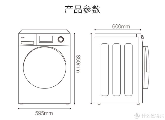省时省心不费力,功能还全----海尔墨盒智能配给式滚筒洗衣机简单介绍