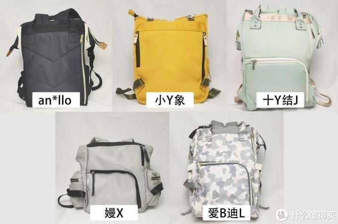 12款妈咪包测评:这款日本网红包,又贵又不方便